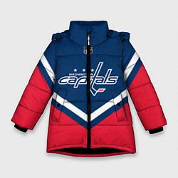 Детская зимняя куртка для девочки с принтом NHL: Washington Capitals, цвет: 3D-черный, артикул: 10112246006065 — фото 1