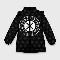 Куртка зимняя для девочки Защита Одина цвета 3D-черный — фото 1