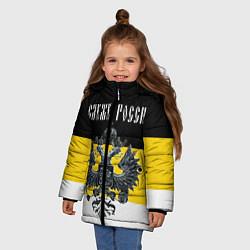 Детская зимняя куртка для девочки с принтом Служу империи, цвет: 3D-черный, артикул: 10118261306065 — фото 2