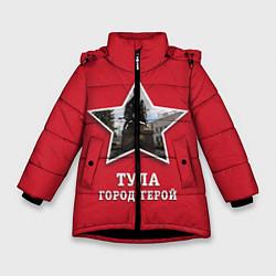 Куртка зимняя для девочки Тула город-герой цвета 3D-черный — фото 1