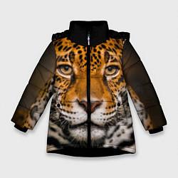 Куртка зимняя для девочки Взгляд ягуара цвета 3D-черный — фото 1