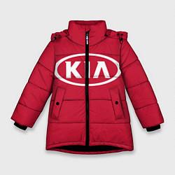Детская зимняя куртка для девочки с принтом KIA, цвет: 3D-черный, артикул: 10130138906065 — фото 1