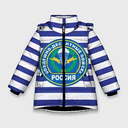 Куртка зимняя для девочки ВДВ Россия цвета 3D-черный — фото 1