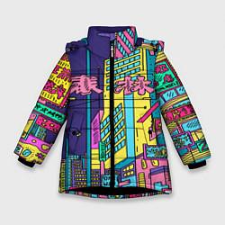 Детская зимняя куртка для девочки с принтом Токио сити, цвет: 3D-черный, артикул: 10139888106065 — фото 1
