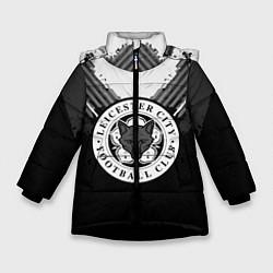 Куртка зимняя для девочки FC Leicester City: Black Style - фото 1