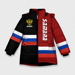 Куртка зимняя для девочки Samara, Russia цвета 3D-черный — фото 1