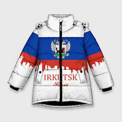 Куртка зимняя для девочки Irkutsk: Russia цвета 3D-черный — фото 1