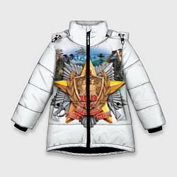 Куртка зимняя для девочки 100 лет пограничным войскам цвета 3D-черный — фото 1