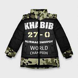 Куртка зимняя для девочки Khabib: 27 - 0 цвета 3D-черный — фото 1