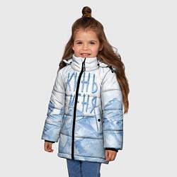Куртка зимняя для девочки GONE Fludd - Кубик Льда цвета 3D-черный — фото 2