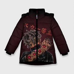 Куртка зимняя для девочки SCARLXRD: Dark Man - фото 1