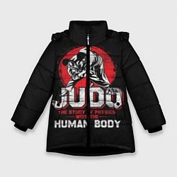 Куртка зимняя для девочки Judo: Human Body цвета 3D-черный — фото 1