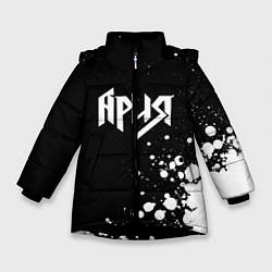 Куртка зимняя для девочки Ария цвета 3D-черный — фото 1