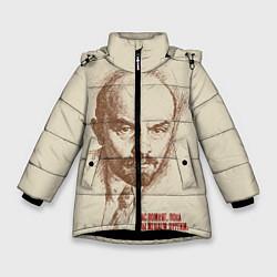 Куртка зимняя для девочки Ленин цвета 3D-черный — фото 1