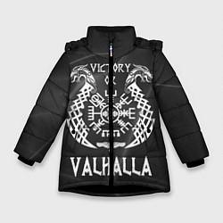 Куртка зимняя для девочки Valhalla цвета 3D-черный — фото 1