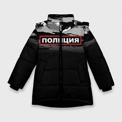 Куртка зимняя для девочки Полиция цвета 3D-черный — фото 1