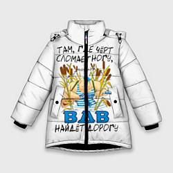 Куртка зимняя для девочки ВДВ найдет дорогу цвета 3D-черный — фото 1
