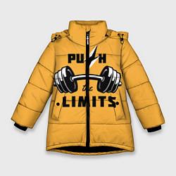 Куртка зимняя для девочки Раздвинь границы цвета 3D-черный — фото 1