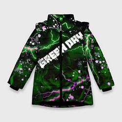 Куртка зимняя для девочки GreenDay цвета 3D-черный — фото 1