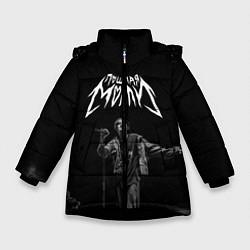 Куртка зимняя для девочки ПОШЛАЯ МОЛЛИ цвета 3D-черный — фото 1