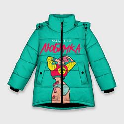 Куртка зимняя для девочки NILETTO: Любимка цвета 3D-черный — фото 1