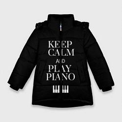 Куртка зимняя для девочки Keep calm and play piano - фото 1