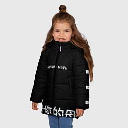 Куртка зимняя для девочки Цените мать цвета 3D-черный — фото 2