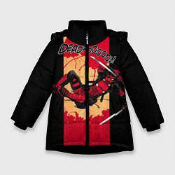 Детская зимняя куртка для девочки с принтом Deadpool шесть непослушных рук, цвет: 3D-черный, артикул: 10275016906065 — фото 1