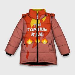 Куртка зимняя для девочки Slava Marlow ТыГоришьКак огонь цвета 3D-черный — фото 1