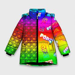 Куртка зимняя для девочки POP it! цвета 3D-черный — фото 1