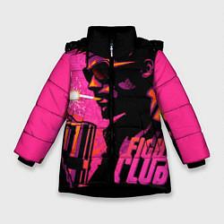 Куртка зимняя для девочки Тайлер Дёрден с динамитом цвета 3D-черный — фото 1
