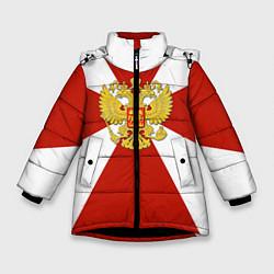 Куртка зимняя для девочки Флаг ВВ цвета 3D-черный — фото 1