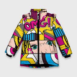 Куртка зимняя для девочки POP ART цвета 3D-черный — фото 1