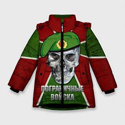 Куртка зимняя для девочки Череп: Пограничные войска цвета 3D-черный — фото 1