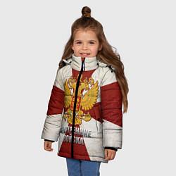 Куртка зимняя для девочки Внутренние войска цвета 3D-черный — фото 2