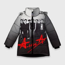 Зимняя куртка для девочки АлисА: Трасса E95