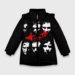 Зимняя куртка для девочки Группа АлисА