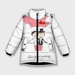 Куртка зимняя для девочки Молодожены на шаре цвета 3D-черный — фото 1