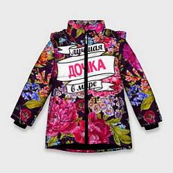 Куртка зимняя для девочки Дочке цвета 3D-черный — фото 1