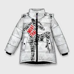 Куртка зимняя для девочки Muay thai Words цвета 3D-черный — фото 1