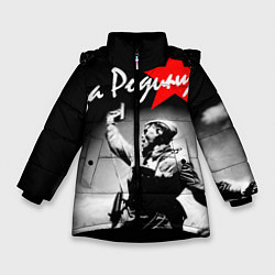 Куртка зимняя для девочки 9 мая 4 цвета 3D-черный — фото 1