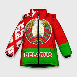 Куртка зимняя для девочки Belarus Patriot цвета 3D-черный — фото 1