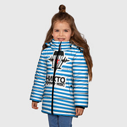 Детская зимняя куртка для девочки с принтом ВДВ. Никто кроме нас, цвет: 3D-черный, артикул: 10099543706065 — фото 2