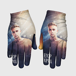Перчатки Егор Крид: Слеза