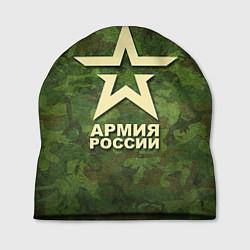 Шапка Армия России цвета 3D-принт — фото 1