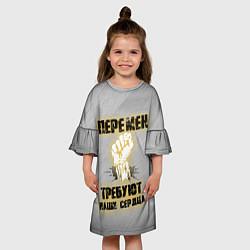 Платье клеш для девочки Перемен цвета 3D — фото 2