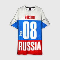 Платье клеш для девочки Russia: from 08 цвета 3D-принт — фото 1