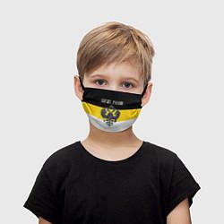 Маска для лица детская Служу империи цвета 3D — фото 1