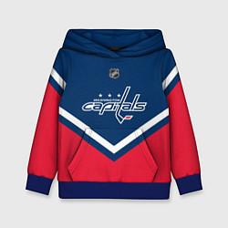 Толстовка-худи детская NHL: Washington Capitals цвета 3D-синий — фото 1