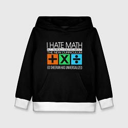 Толстовка-худи детская Ed Sheeran: I hate math цвета 3D-белый — фото 1